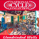 National Cycle Museum